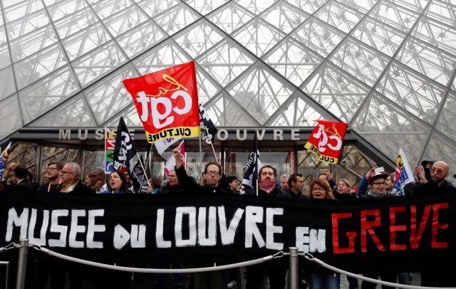 Γαλλία: Απεργοί απέκλεισαν το Λούβρο - Διαμαρτυρίες από τουρίστες | tanea.gr