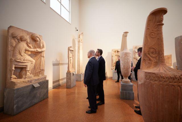 Οι Μητσοτάκης - Νετανιάχου στο Αρχαιολογικό Μουσείο | tanea.gr