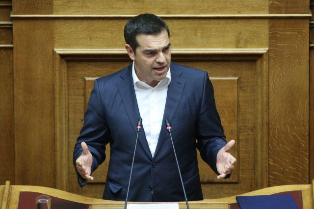 Τσίπρας: Απειλή για τη Δημοκρατία οι πολιτικές που διευρύνουν το οικονομικό χάσμα   tanea.gr