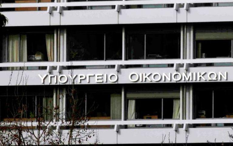 Μετακομίζουν τα υπουργεία από το κέντρο της Αθήνας | tanea.gr