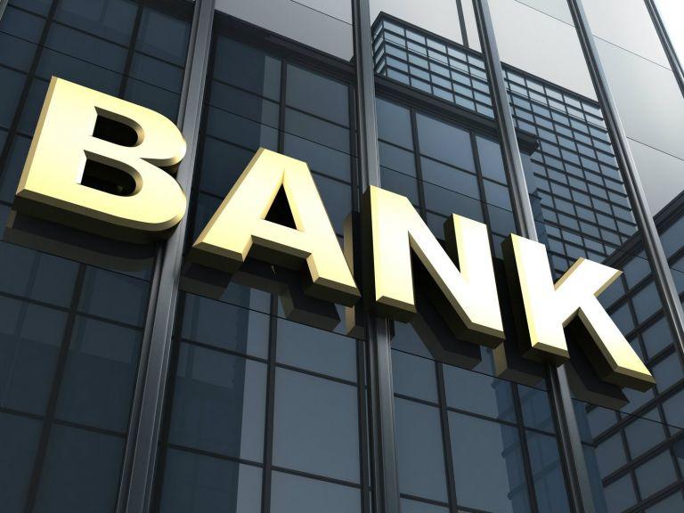 Ερευνα : 9+1 κίνδυνοι που θα αντιμετωπίσουν οι τράπεζες την επόμενη δεκαετία | tanea.gr