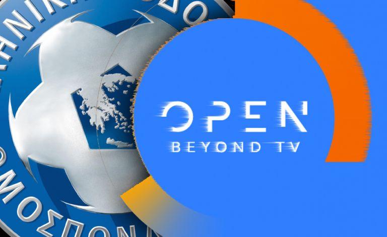 Δικαίωση Ολυμπιακού: Παραιτήθηκε ο πρόεδρος της Εφέσεων της ΕΠΟ, που… δεν ήξερε ότι το OPEN είναι του Σαββίδη   tanea.gr