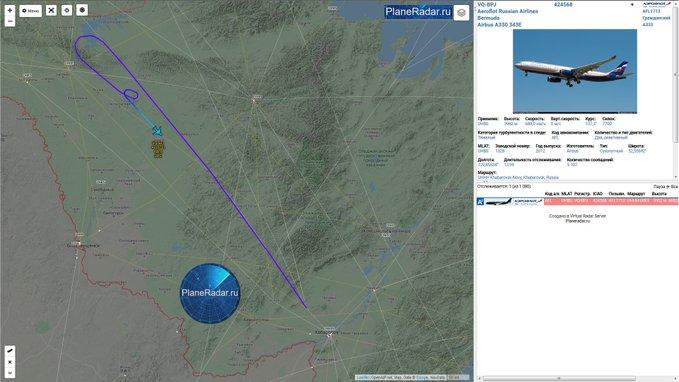 Συναγερμός στη Ρωσία μετά από έκτακτη προσγείωση αεροπλάνου   tanea.gr