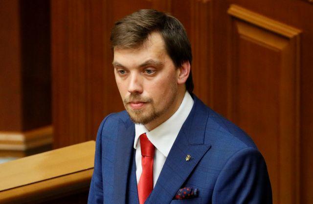 Την παραίτησή του υπέβαλε ο πρωθυπουργός της Ουκρανίας   tanea.gr