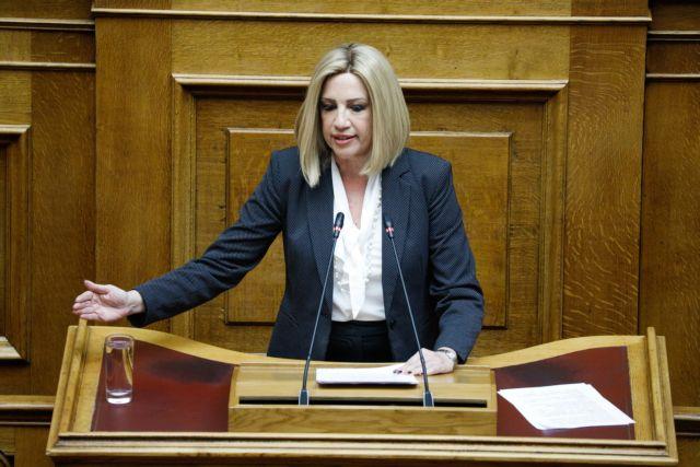 Γεννηματά : Ο Μητσοτάκης φαντάζεται τζούφιες εκλογές με την απλή αναλογική | tanea.gr