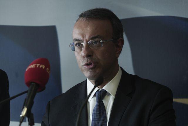 Editorial: Shielding the economy | tanea.gr