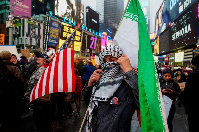 ΗΠΑ για Ιράν: Δεν επιδιώκουμε να ξεκινήσουμε πόλεμο   tanea.gr