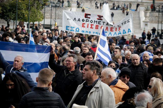 Ανέστησαν τη Χρυσή Αυγή: Βγάζει ξανά τάγματα εφόδου στους δρόμους | tanea.gr
