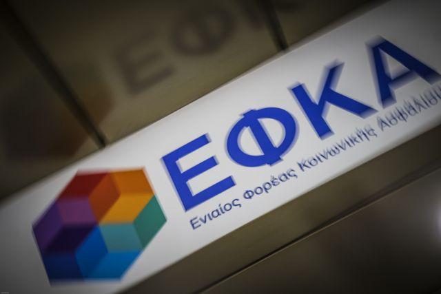 Κλείδωσε η προπληρωμή των συντάξεων Φεβρουαρίου από τον ΕΦΚΑ   tanea.gr