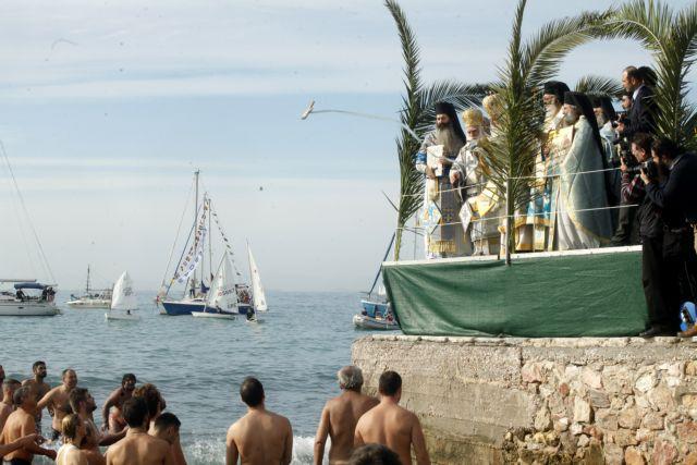 Τι γιορτάζουμε τα Θεοφάνια - Ήθη και έθιμα αναλλοίωτα στον χρόνο | tanea.gr