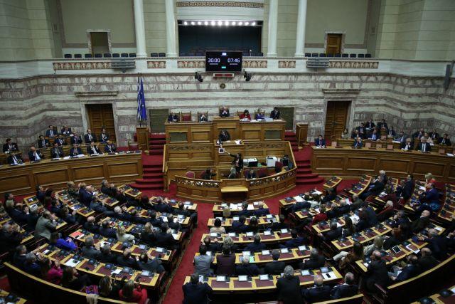 Κατατέθηκε στη Βουλή ο εκλογικός νόμος | tanea.gr