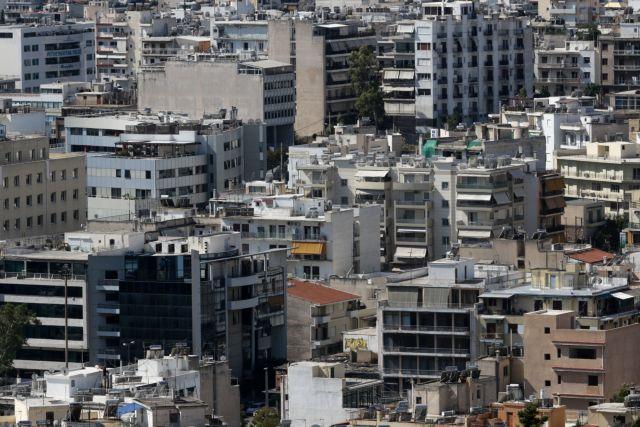 Πτωχευτικό Δίκαιο : Μπαίνει τέλος στην προστασία της πρώτης κατοικίας | tanea.gr