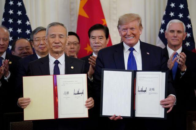 ΗΠΑ και Κίνα υπέγραψαν τη «Φάση 1» της εμπορικής συμφωνίας | tanea.gr