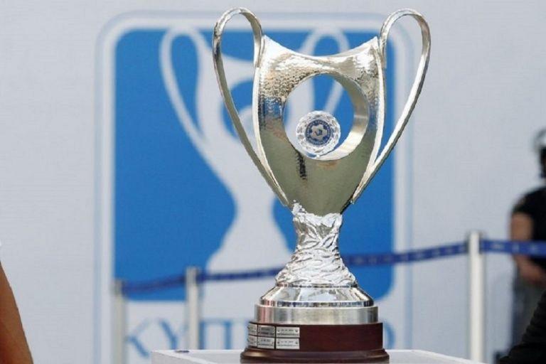 Κύπελλο Ελλάδας: Μεγάλο ντέρμπι έβγαλε η κλήρωση | tanea.gr