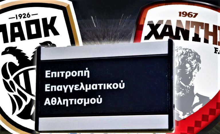 Επίσημο: Η ανακοίνωση της ΕΕΑ για ΠΑΟΚ – Ξάνθη, που επιβεβαιώνει την πολϋιδιοκτησία | tanea.gr