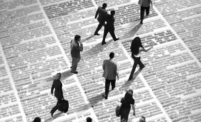 Στο 16,6% υποχώρησε η ανεργία τον Οκτώβριο | tanea.gr