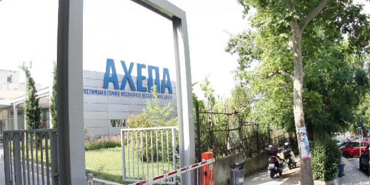 Αρνητικό στον κοροναϊό το ύποπτο κρούσμα της Θεσσαλονίκης | tanea.gr
