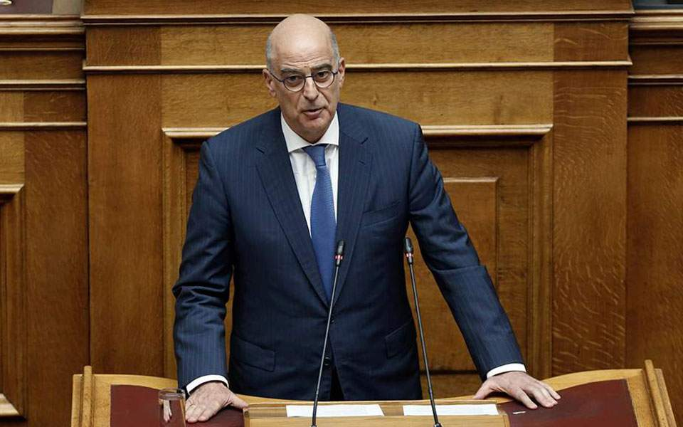 Δένδιας: Η Ελλάδα δεν κάνει εκχωρήσεις σε θέματα κυριαρχίας | tanea.gr