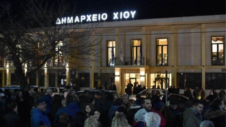 Χίος: Ελεύθεροι οι συλληφθέντες για τα επεισόδια στο δημαρχείο | tanea.gr