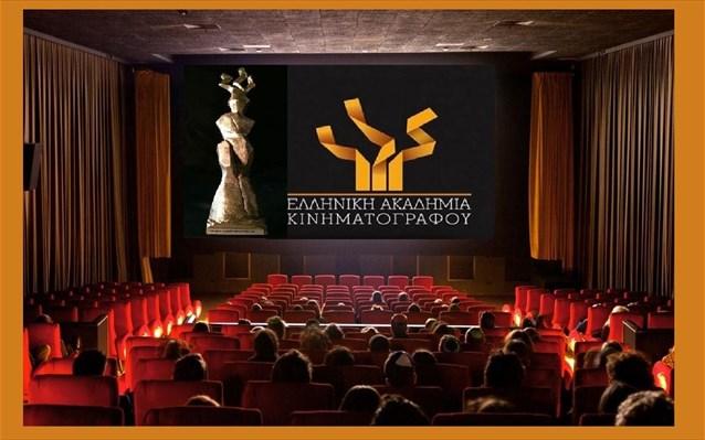 Ανακοινώθηκαν οι ταινίες που συμμετέχουν στα βραβεία Ίρις | tanea.gr