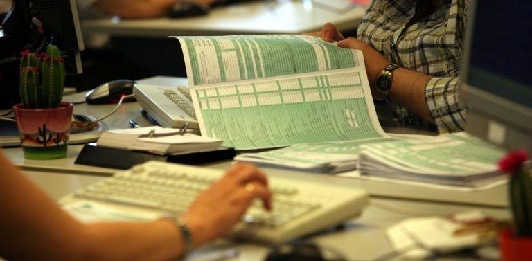 Λυπητερή σε 71.000 φορολογουμένους | tanea.gr