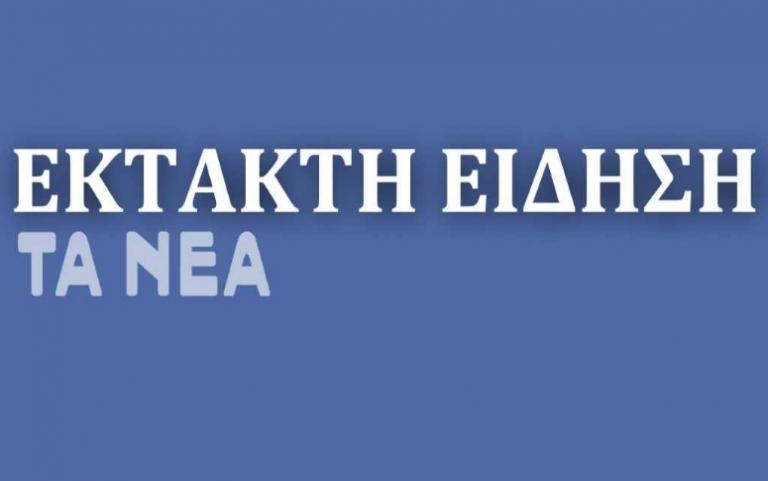 Μαζική επίθεση σε κυβερνητικές ιστοσελίδες | tanea.gr