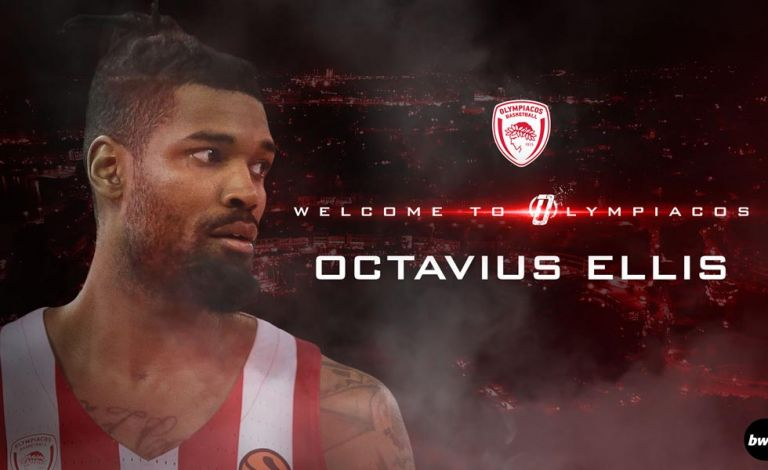 «Ερυθρόλευκος» και επίσημα ο Οκτάβιους Έλις | tanea.gr