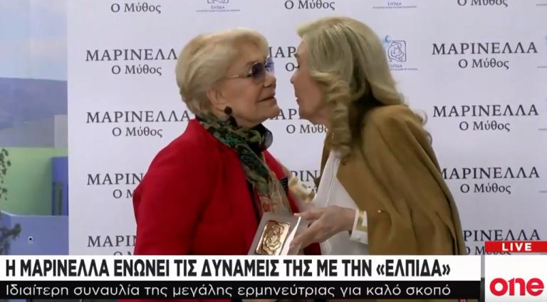 Μαρινέλλα: Συναυλία στις 3 Φεβρουαρίου στο ΚΠΙΣΝ – Μέρος των εσόδων στο Σωματείο «ΕΛΠΙΔΑ» | tanea.gr