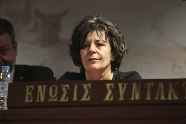 Τη Μάγδα Φύσσα προτείνει το ΜέΡΑ25 για Πρόεδρο της Δημοκρατίας | tanea.gr