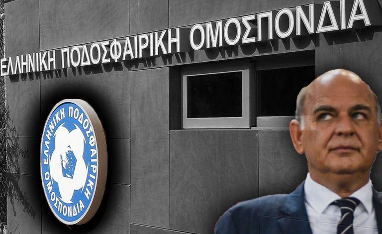 «Έφοδος» της Οικονομικής Αστυνομίας στην ΕΠΟ | tanea.gr
