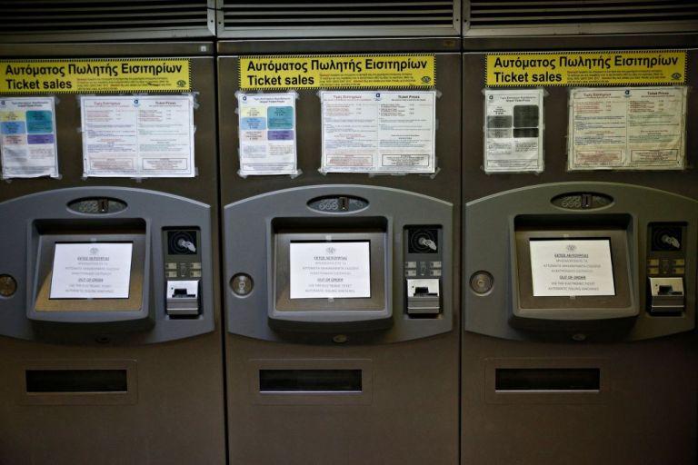 Ηλεκτρονική εισιτήριο: Τι αλλάζει σε μηχανήματα και φόρτιση κάρτας   tanea.gr