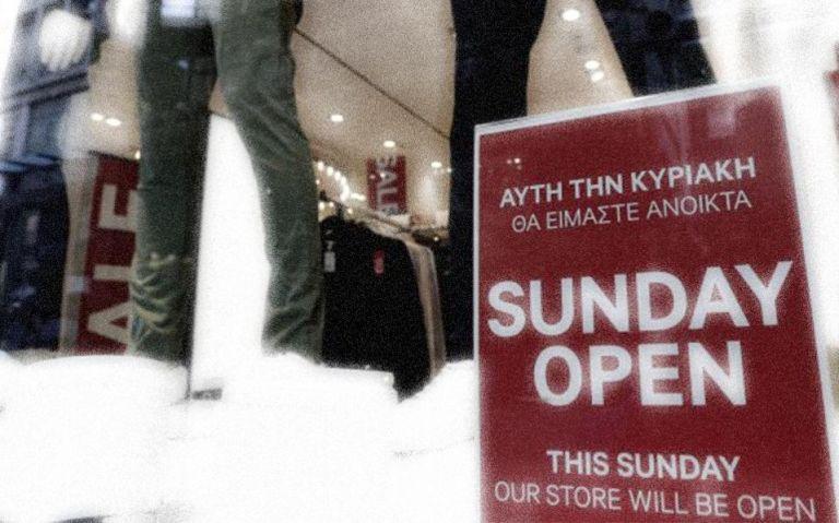 Πόλεμος για τις Κυριακές - Αναταραχή για τα ανοικτά καταστήματα | tanea.gr