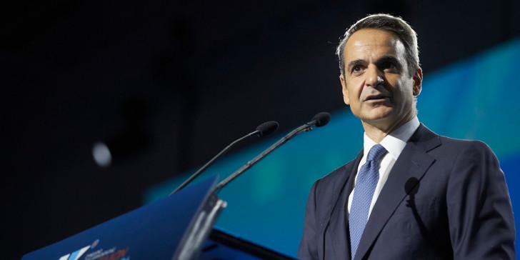 Ο Μητσοτάκης για την αναβάθμιση από τον Fitch : Η Ελλάδα επιστρέφει! | tanea.gr