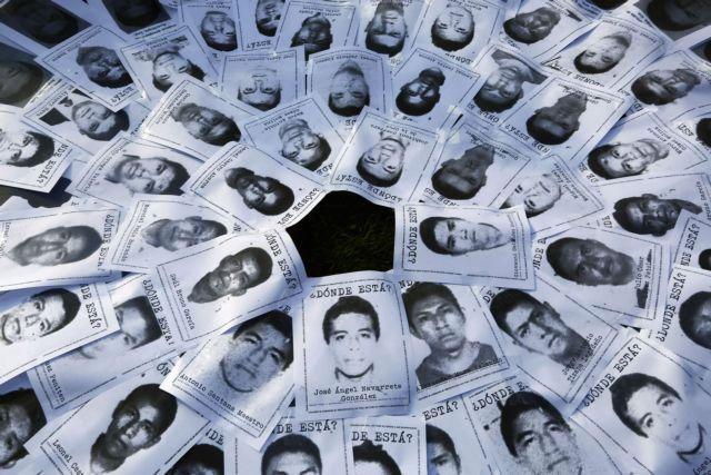 Εντοπίστηκε ομαδικός τάφος με 29 πτώματα στο Μεξικό   tanea.gr