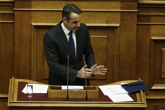 Μητσοτάκης: Πρόταση ελευθερίας και χειραφέτησης το νομοσχέδιο για τα ΑΕΙ   tanea.gr