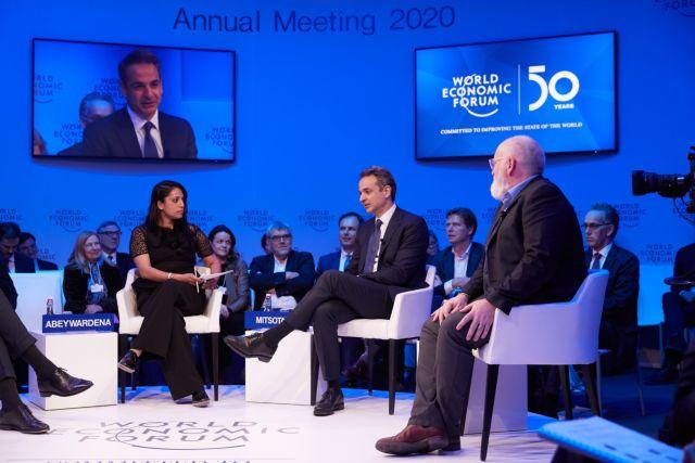 Μητσοτάκης : Θα εκμεταλλευτούμε γεωπολιτικά και οικονομικά το καλό κλίμα για την Ελλάδα | tanea.gr