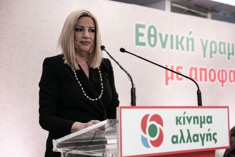 Υποψηφιότητα Σακελλαροπούλου: Θετικές οι πρώτες αντιδράσεις από το ΚΙΝΑΛ | tanea.gr