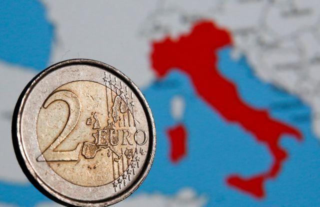 Οικονομολόγοι: Απρόβλεπτο το 2020 για την παγκόσμια οικονομία | tanea.gr