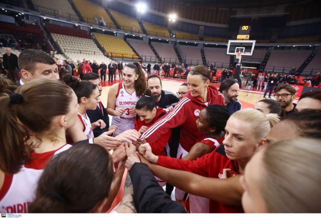 Σπουδαία νίκη του Ολυμπιακού κόντρα στη Μίσκολτς | tanea.gr