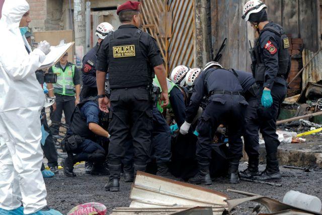 Έκρηξη βυτιοφόρου στο Περού : Στους τέσσερις αυξήθηκαν οι νεκροί | tanea.gr