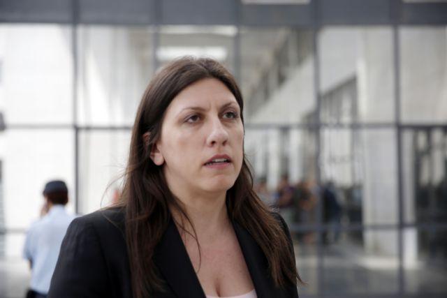Ζωή Κωνσταντοπούλου : Καταγγέλλει το ΣτΕ για την υπόθεση του Mr Bitcoin | tanea.gr