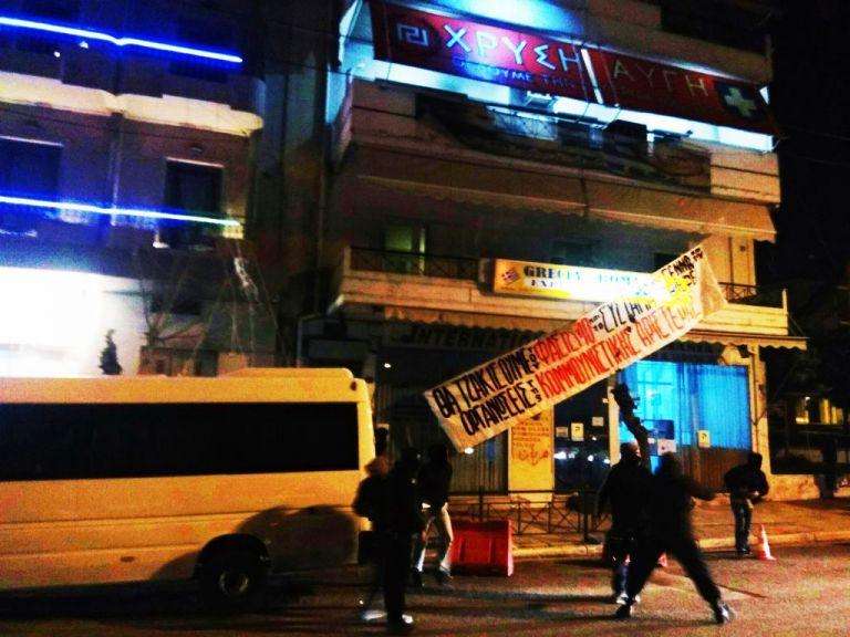 Παρέμβαση με αντιφασιστικό πανό στα γραφεία της Χρυσής Αυγής | tanea.gr