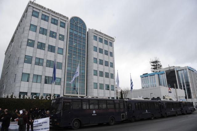 Χρηματιστήριο : Ρευστοποιήσεις στο κλείσιμο της εβδομάδας | tanea.gr