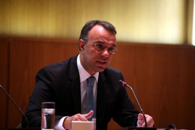 Σταϊκούρας: Σε φάση οριστικής εξόδου από την κρίση η οικονομία | tanea.gr