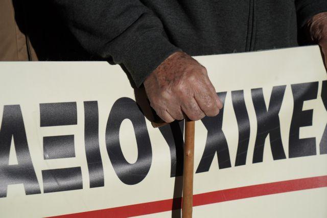 Τι έγινε μέσα στο ΣτΕ, στη δίκη για τις περικοπές των συντάξεων | tanea.gr