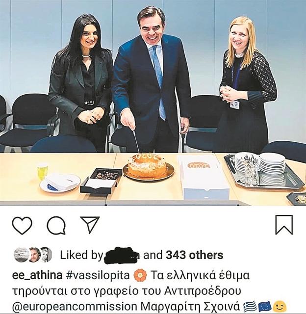Ελληνικές προετοιμασίες για το Brexit | tanea.gr