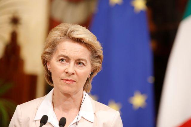 Ούρσουλα φον ντερ Λάιεν: Συγχαρητήρια για την πρώτη γυναίκα ΠτΔ | tanea.gr
