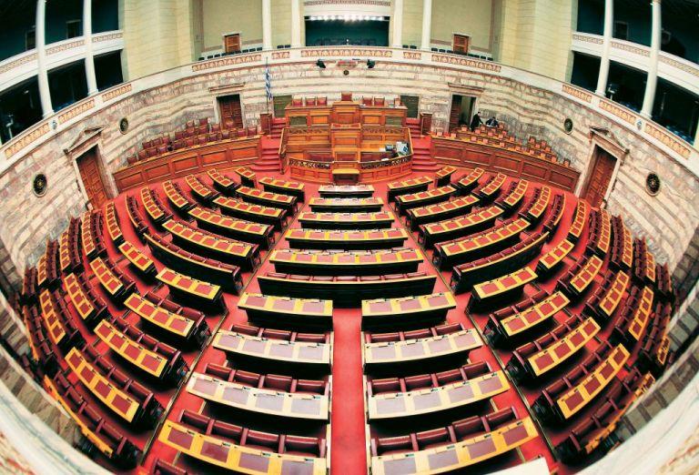 Στη Βουλή εισέρχονται για επεξεργασία 15 νομοσχέδια | tanea.gr