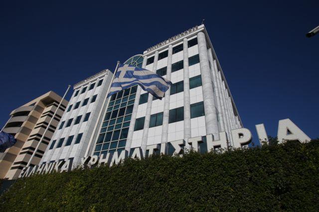 Με άνοδο έκλεισε το Χρηματιστήριο την Πέμπτη | tanea.gr