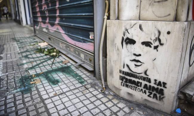 Ζακ Κωστόπουλος: Στο εδώλιο οι έξι κατηγορούμενοι για το θάνατό του | tanea.gr